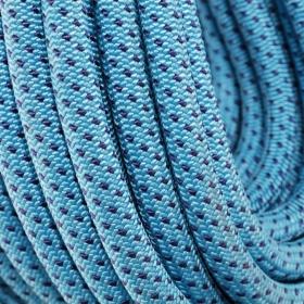 Rope Kata Dry 9.7 Singing Rock